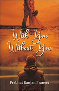 With You; Without You cover English